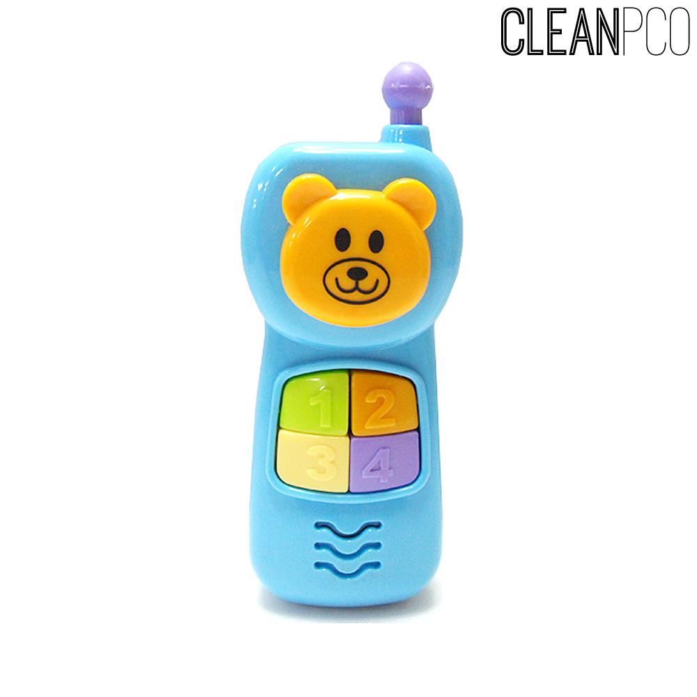 h07 곰돌이무선전화기