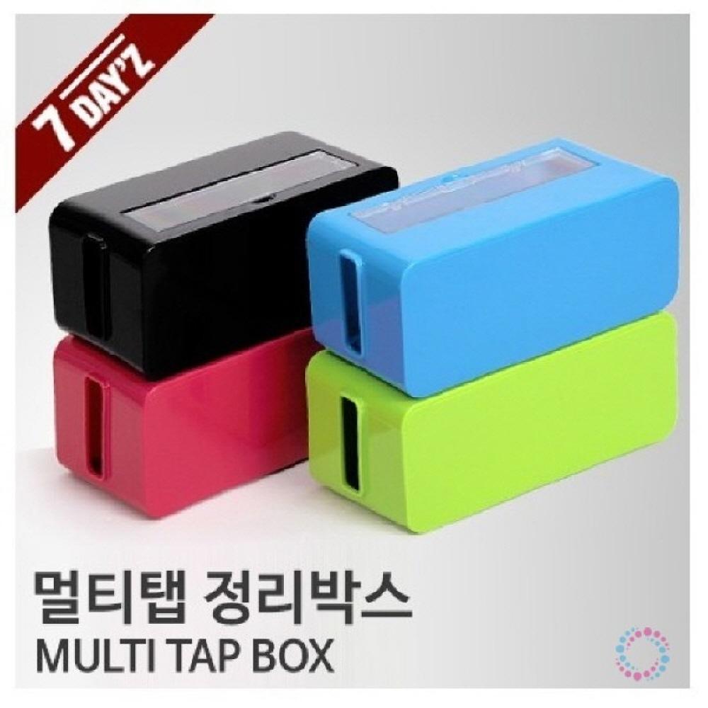 멀티탭 정리박스(색상랜덤발송)