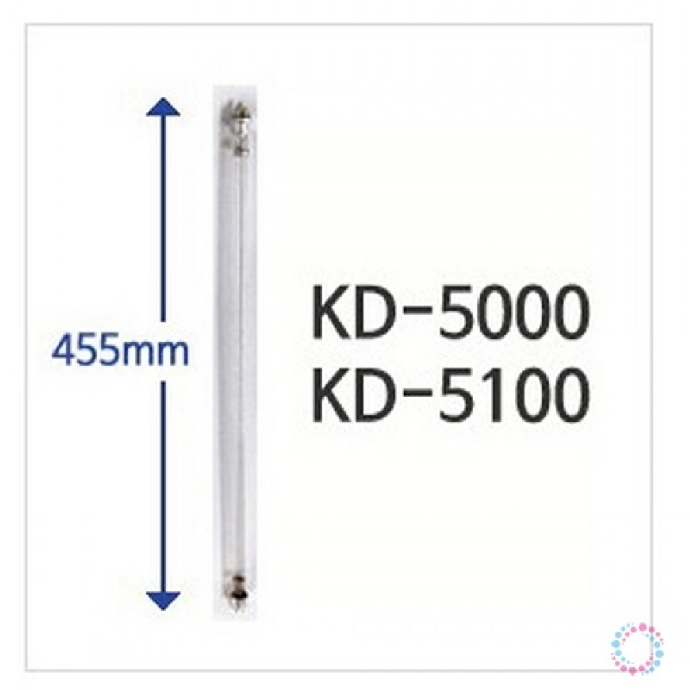 소독기램프 13W 455mm pco11185
