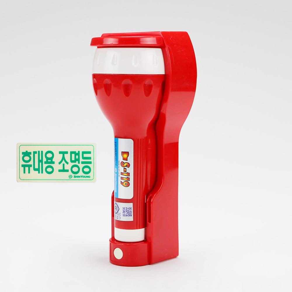 LED휴대용 비상조명등F1(정품)