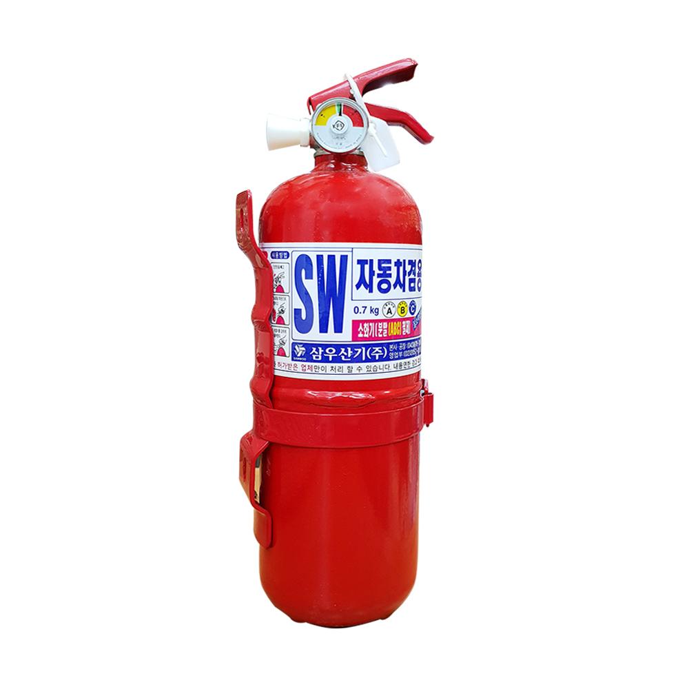 축압식 차량용 분말소화기 0.7kg SW-070