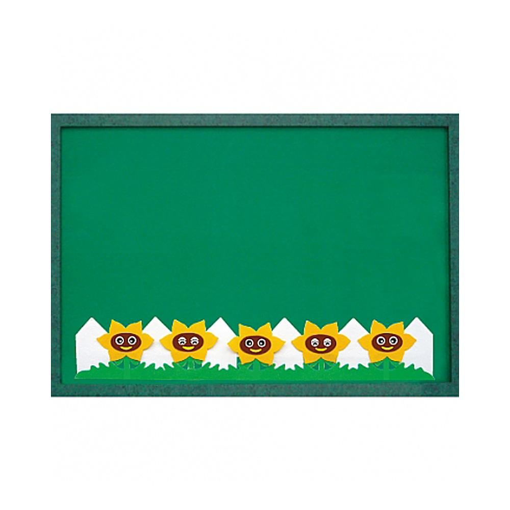 h50 어린이집 환경판꾸미기(대) 해바라기울타리