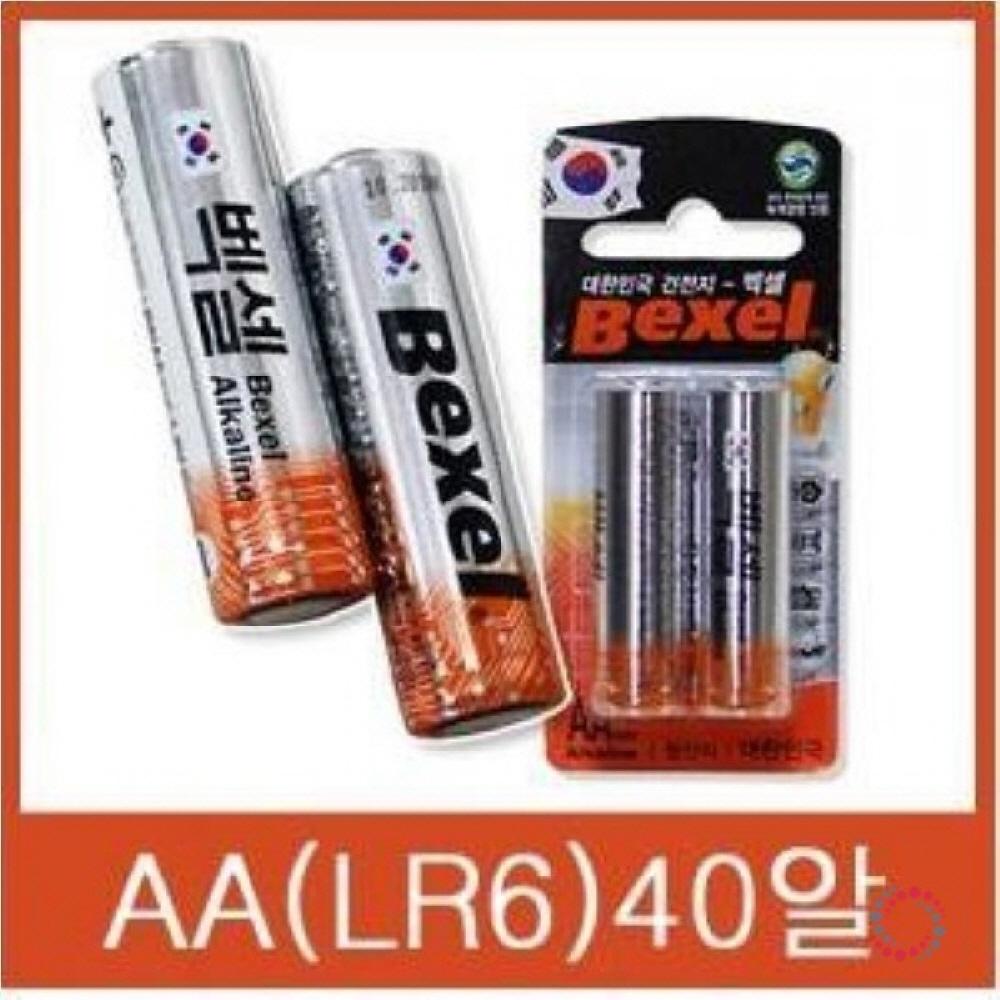 c39 (정품)벡셀알카라인건전지AA(40알) AAA40알