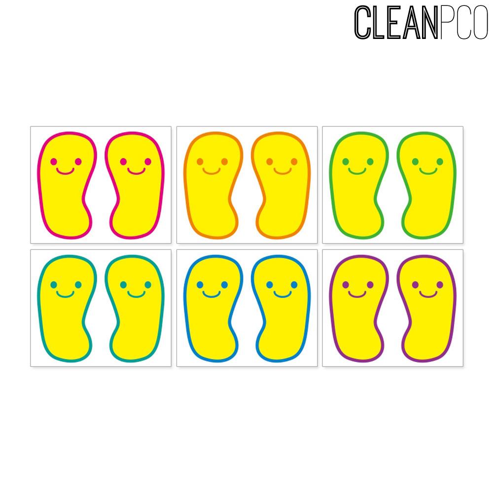 가꿈 환경구성 발바닥스티커 6색혼합(NO.148) 노랑