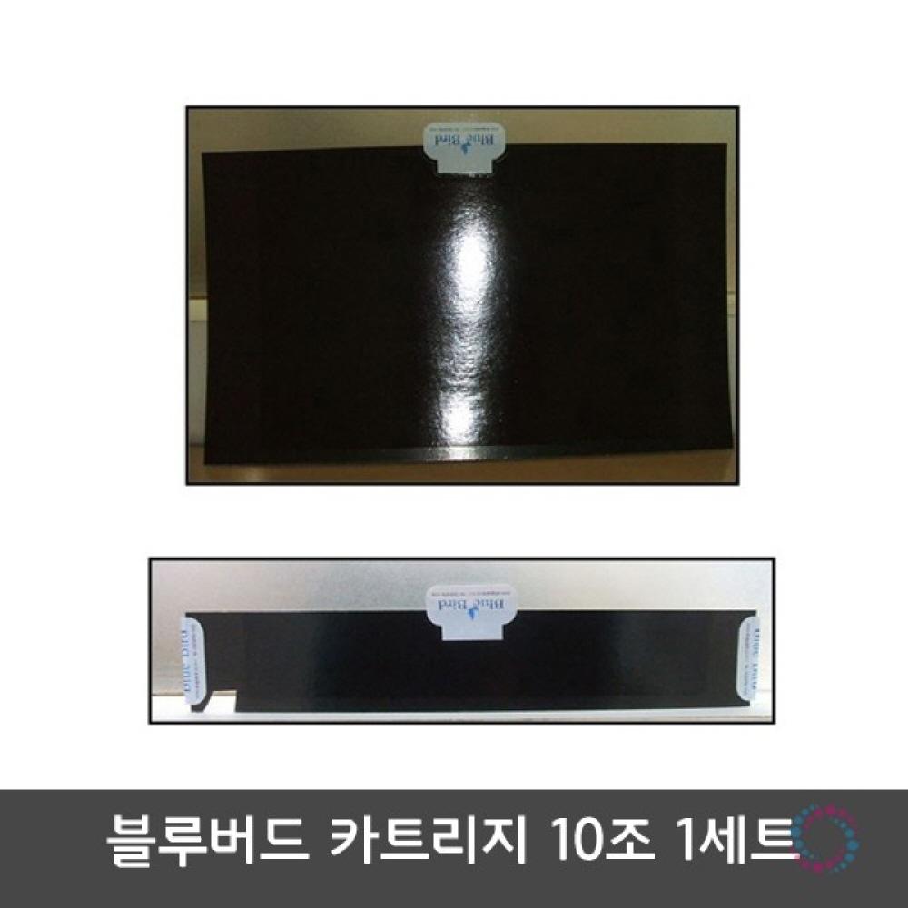 d05 블루버드 카트리지(끈끈이)(12조 1세트)