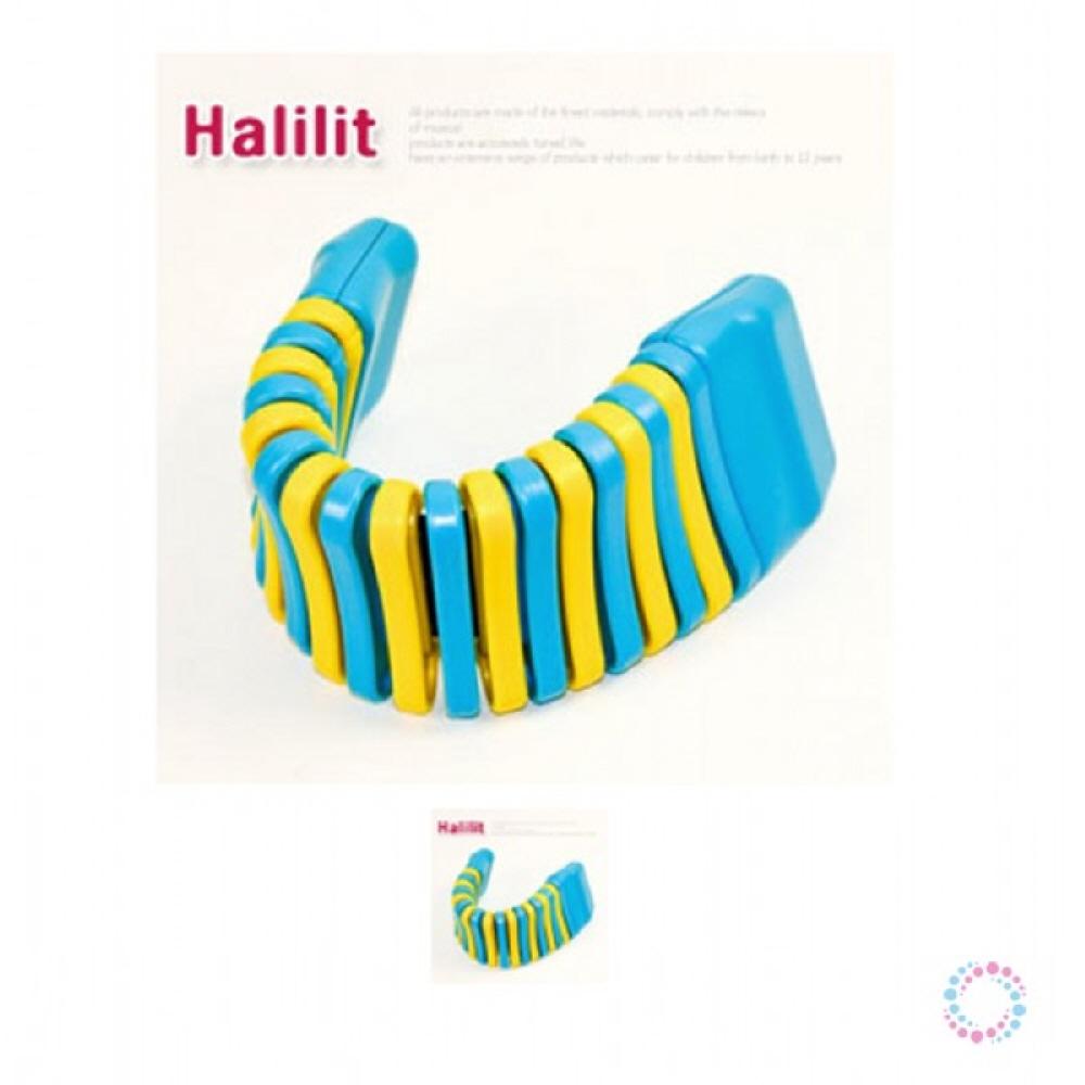 (halilit)클래터