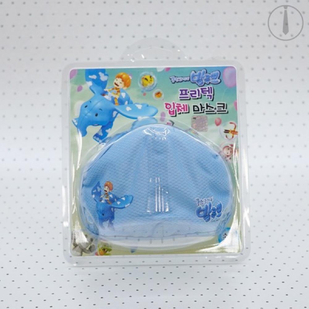 발루뽀 유아용입체방한대 마스크 2-6세용