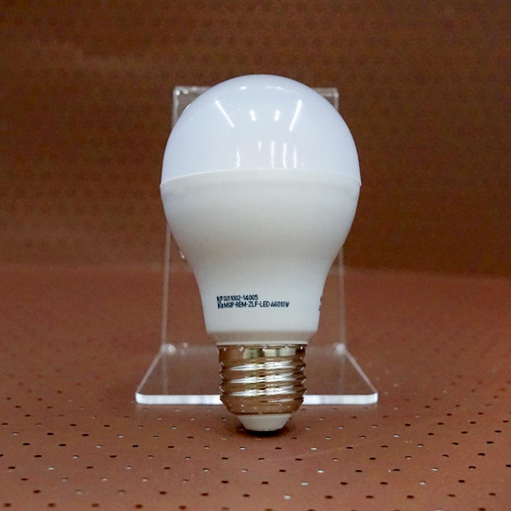 절전형 아텍스 LED램프 8W 주광색 26베이스