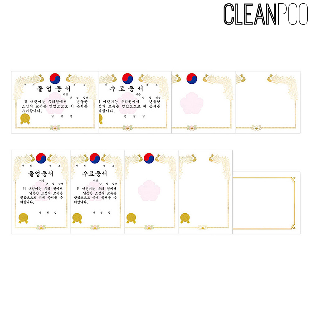 가꿈 졸업용품 NEW A4금박상장 프린터용(50장1봉)