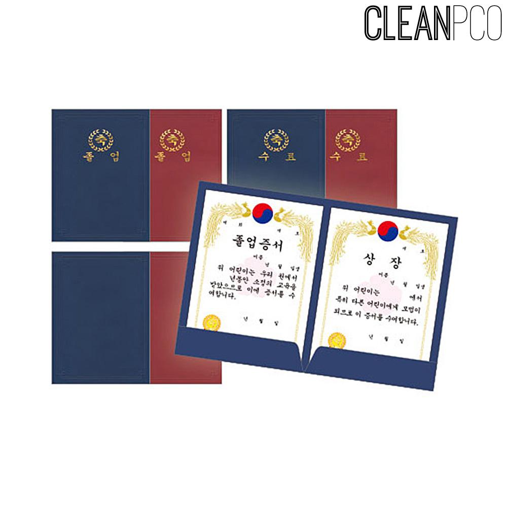 가꿈 졸업용품 머메이드지 종이바인더(10장1봉)