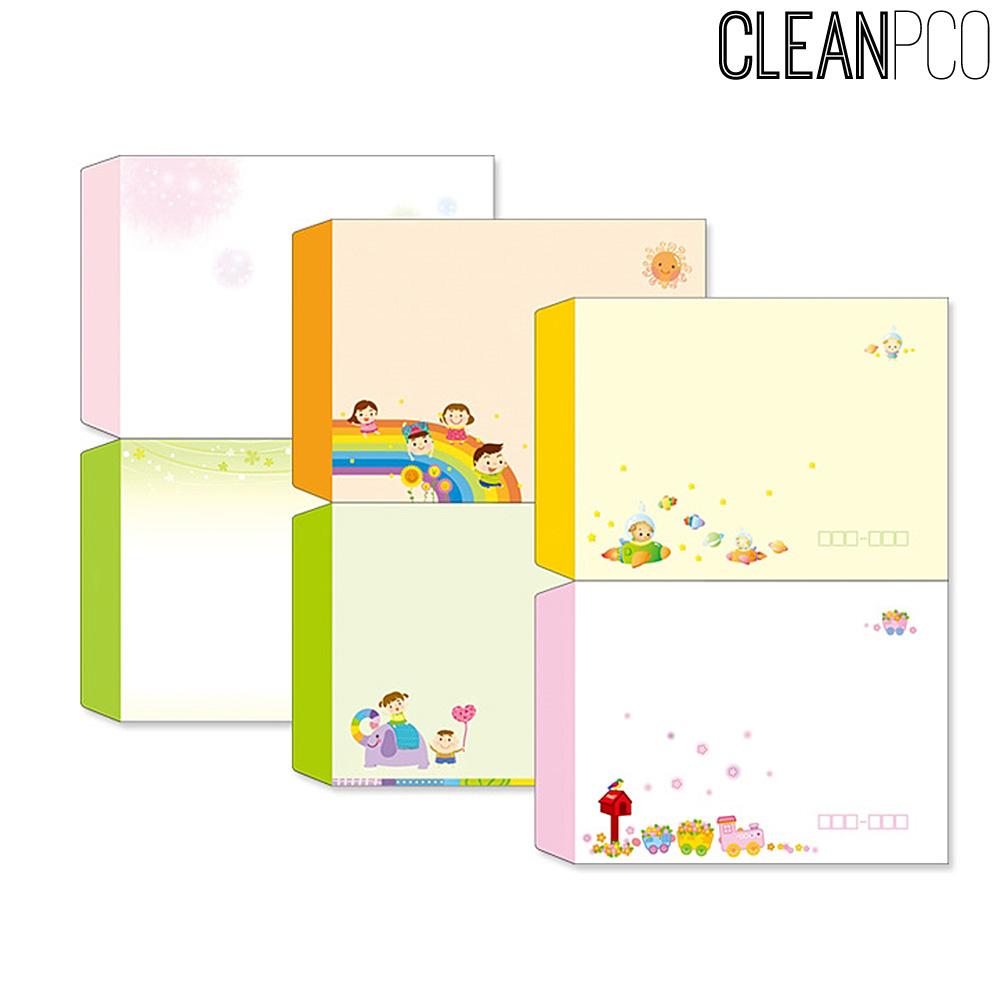 가꿈 원교육용품 칼라대봉투(50장1봉)