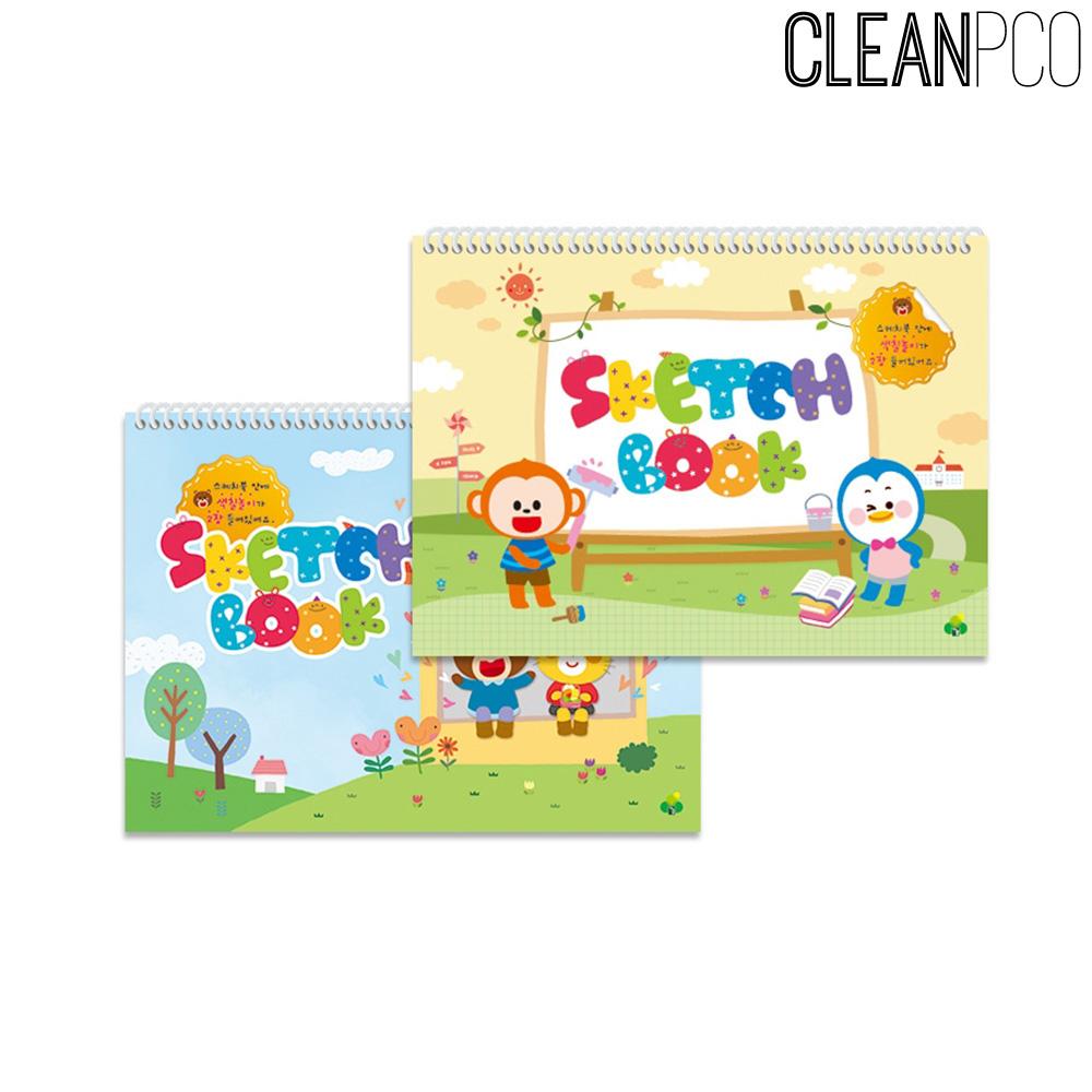 가꿈 교육용품 스케치북 15매(10권1봉)