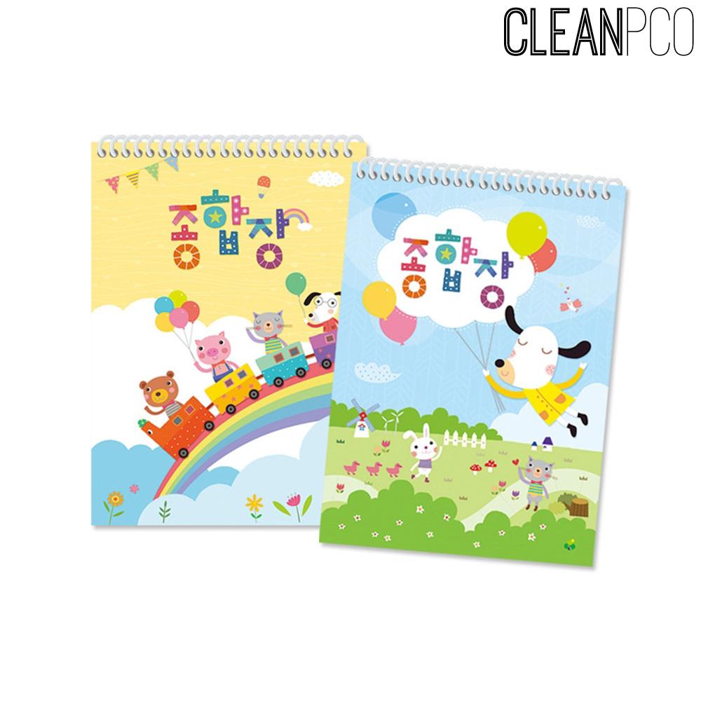 가꿈 교육용품 종합장 15매(10권1봉)