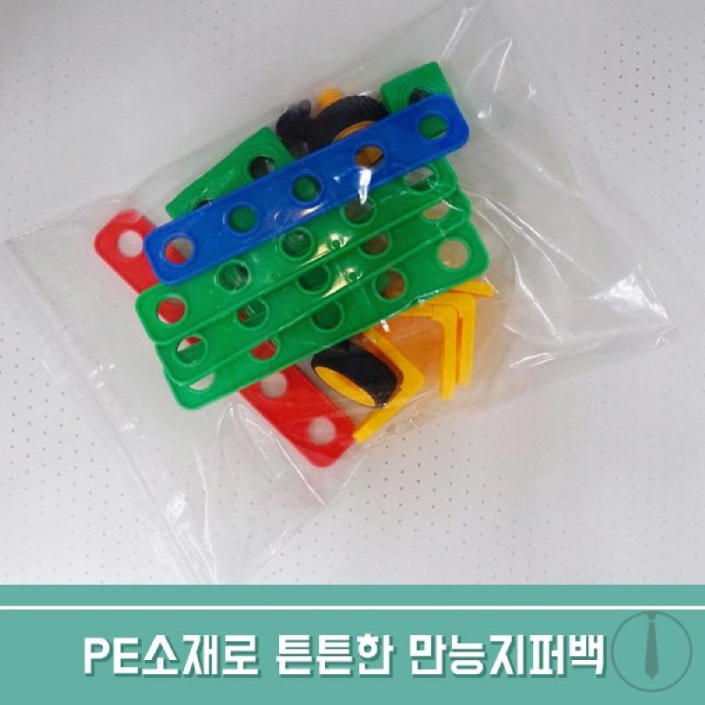 c18 만능지퍼백 중 투명 50매
