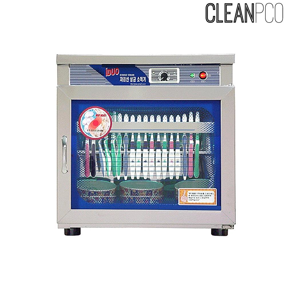 살균건조기 컵/칫솔 겸용소독기 SW-310H pco14290