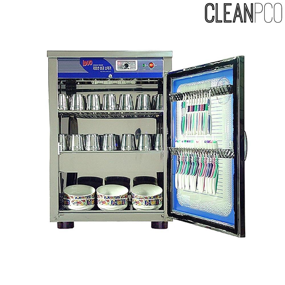 살균건조기 컵/칫솔 겸용소독기 SW-320H pco14291