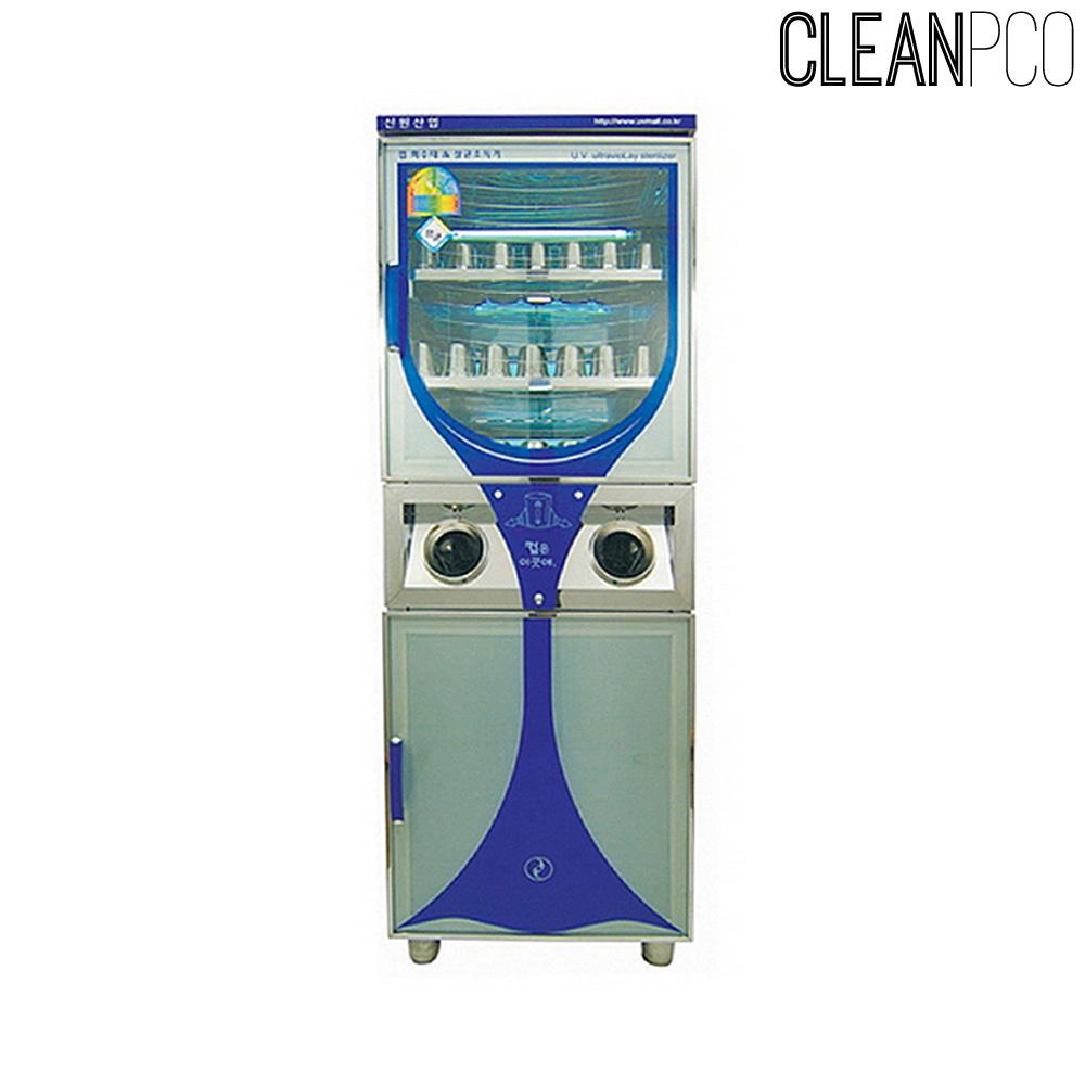 소독기일체형 컵회수대(컵150개) SW-2200H pco14303