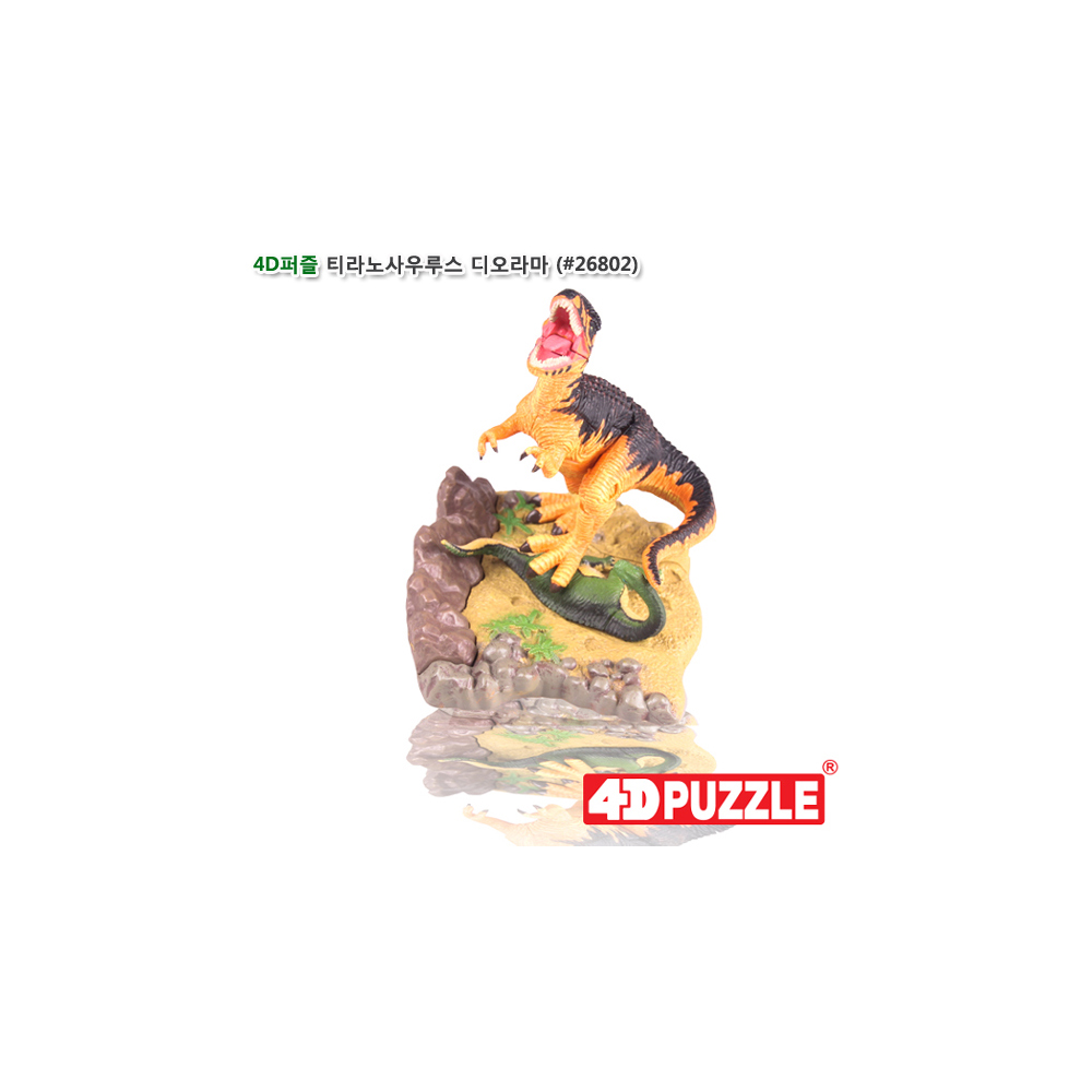 h30 4D퍼즐 티라노사우루스 디오라마(26802)