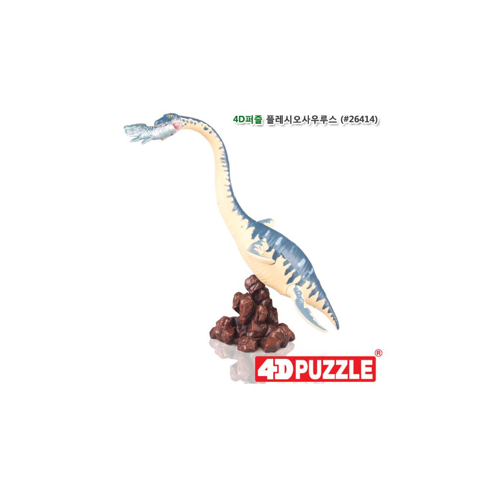 h30 4D퍼즐 플레시오사우루스(26414)