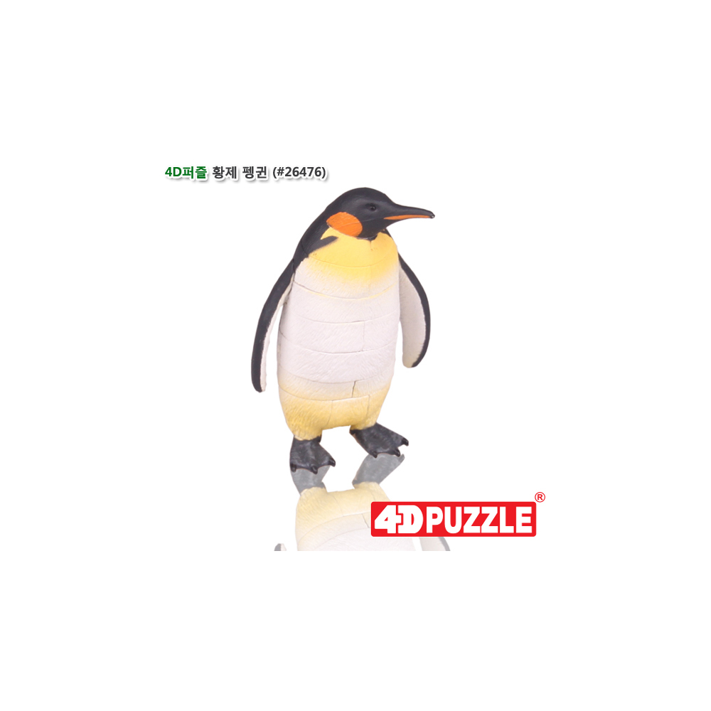 h30 4D퍼즐 황제펭귄(26476)