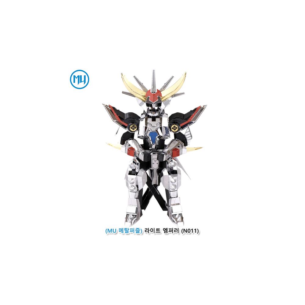 h30 MU메탈퍼즐 라이트 엠퍼러(N011)