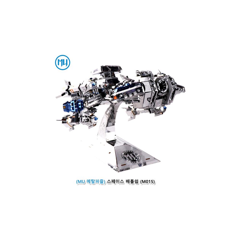 h30 MU메탈퍼즐 스페이스 배틀쉽(M015)