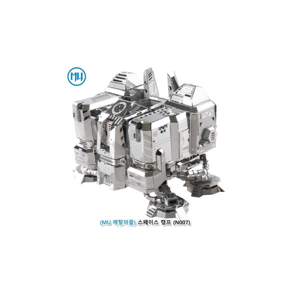 h30 MU메탈퍼즐 스페이스 캠프(N007)