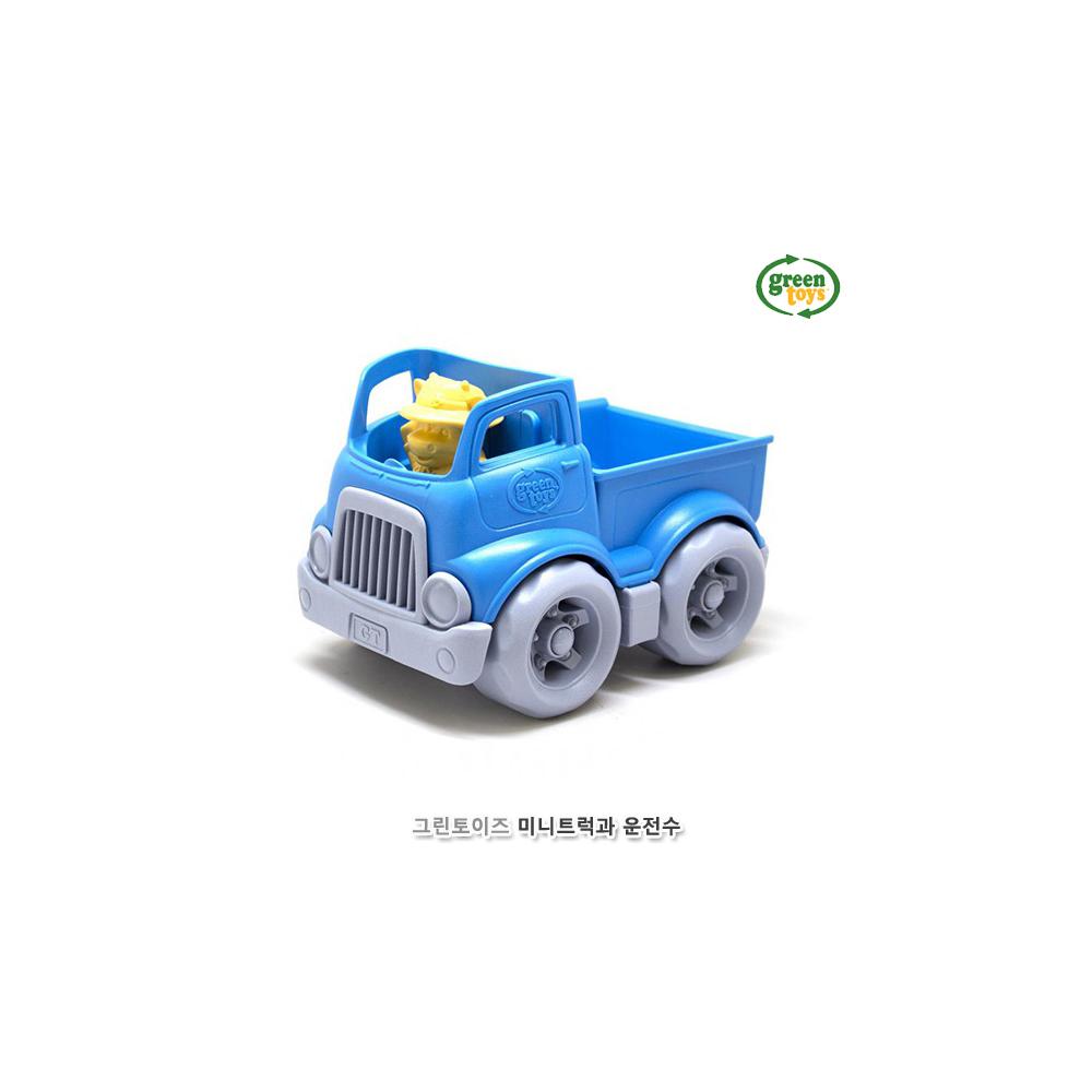 그린토이즈 미니트럭과 운전수