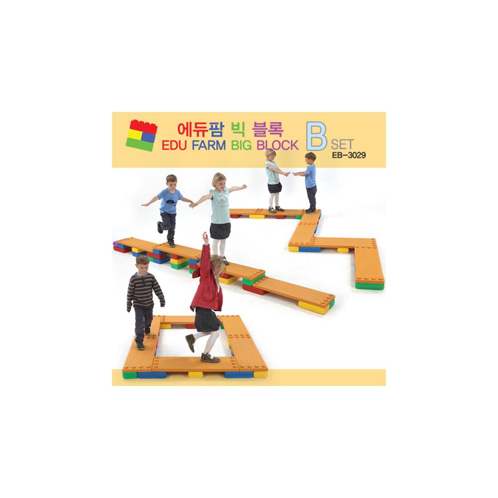 h30 에듀팜 빅블록B세트