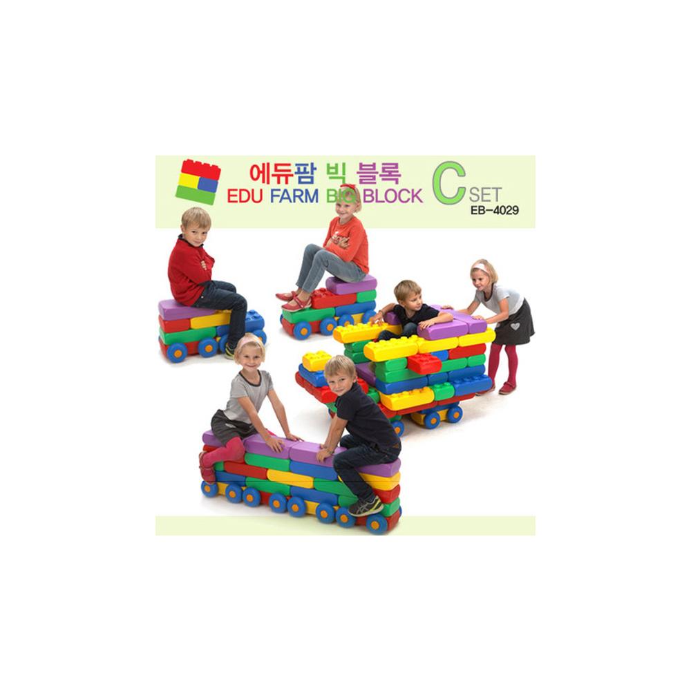 h30 에듀팜 빅블록C세트