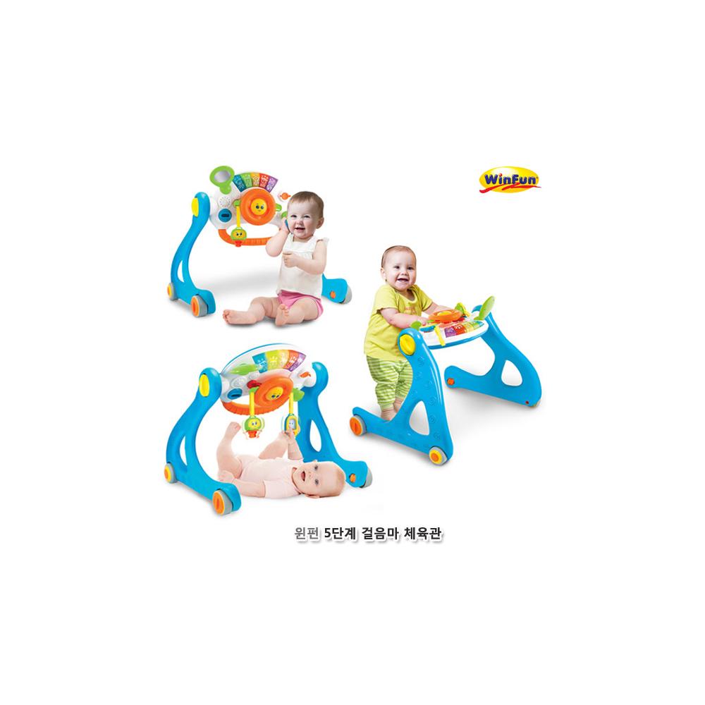 윈펀 5단계 걸음마체육관(0846NL)