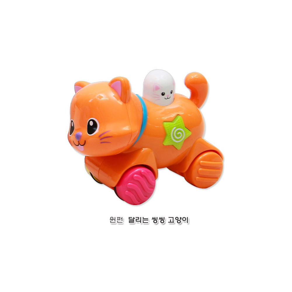 윈펀 달리는 씽씽 고양이(0734NL)