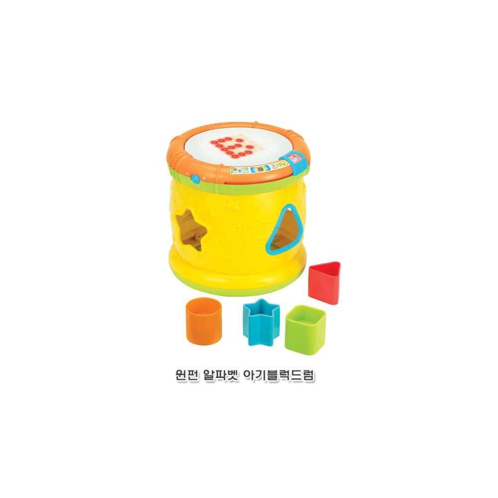 윈펀 알파벳 아기블럭드럼(071301)