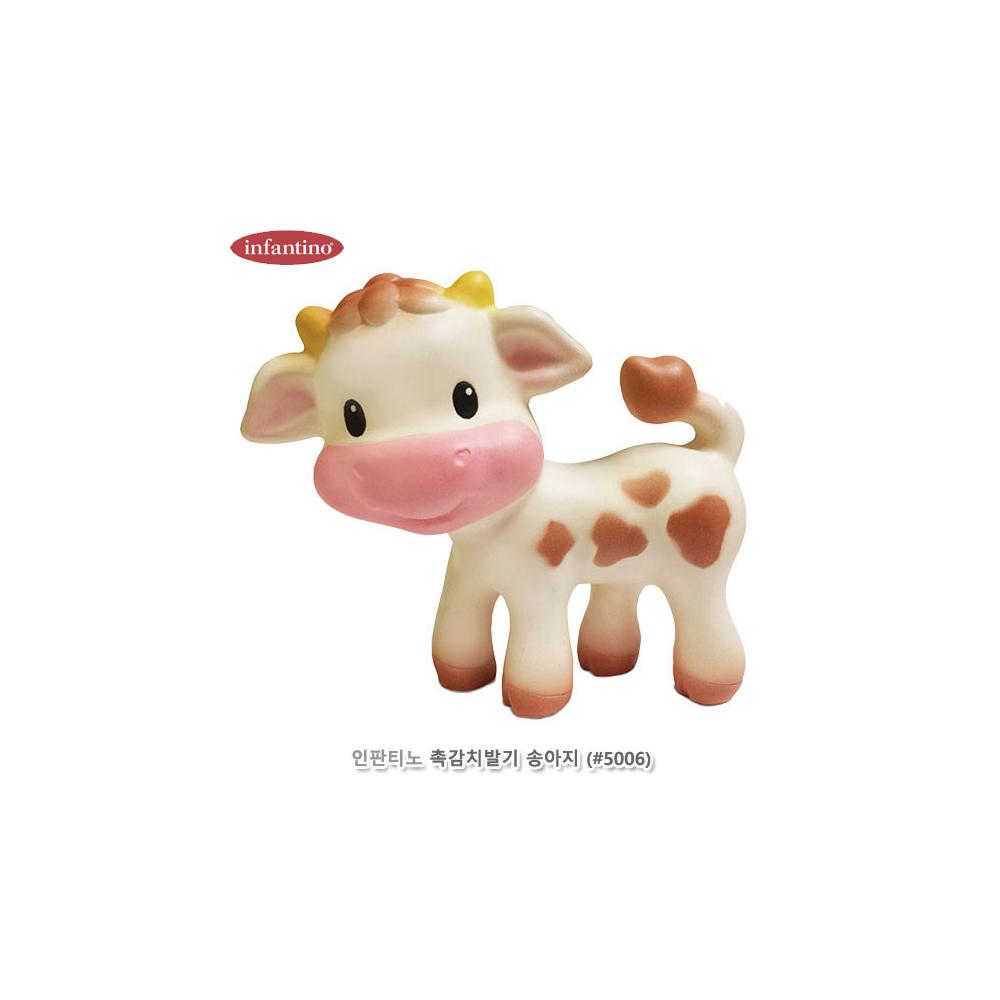 인판티노 촉감치발기 송아지(5006)