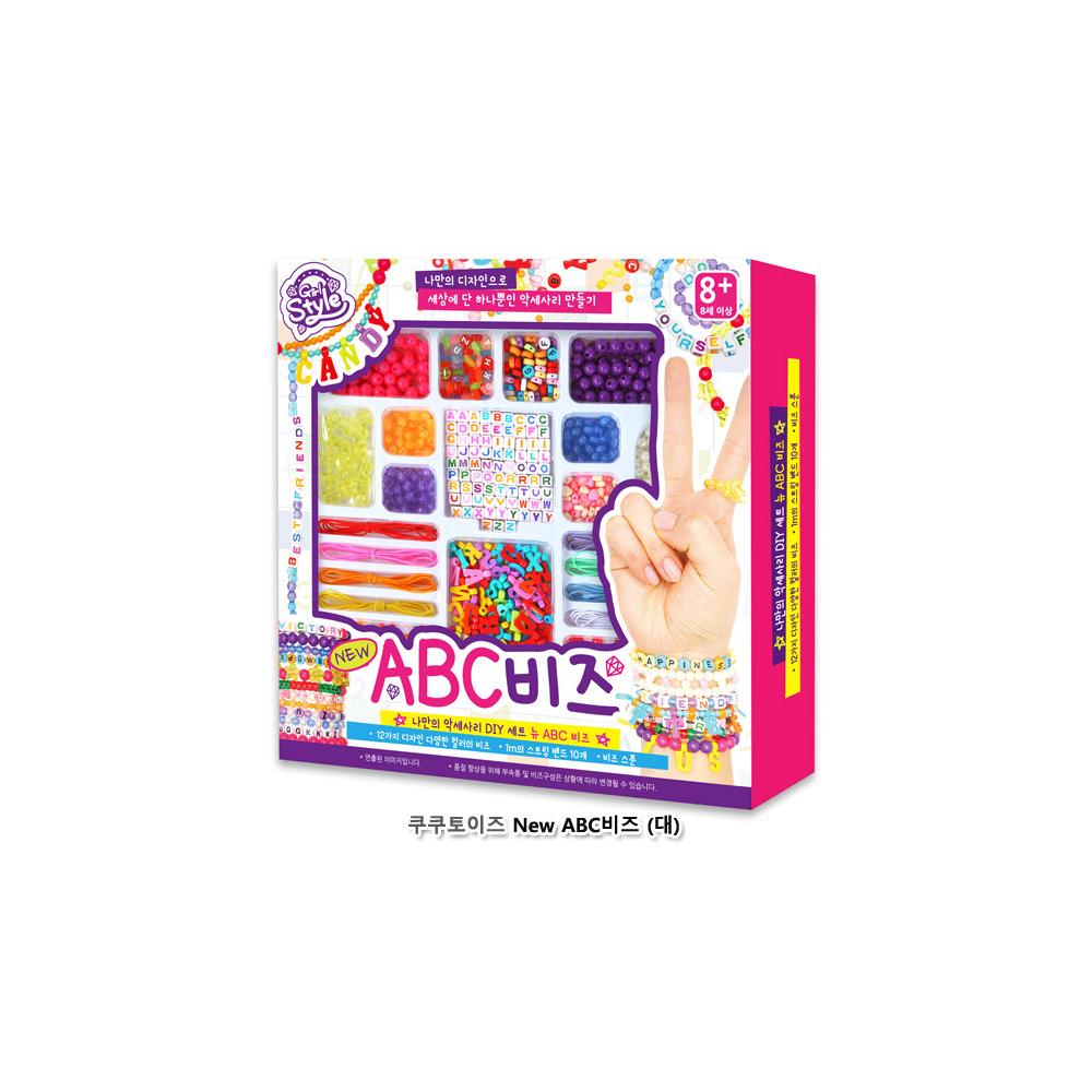 쿠쿠토이즈 New ABC비즈(대)