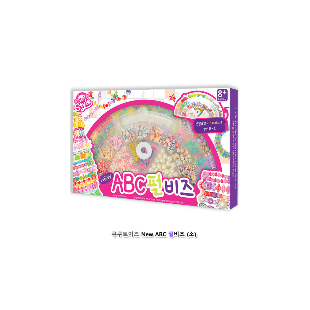 쿠쿠토이즈 New ABC펄비즈(소)