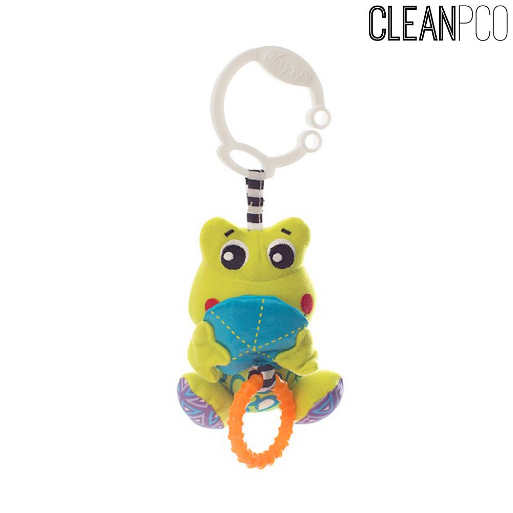 플레이그로 또르르까꿍 유모차친구 개구리
