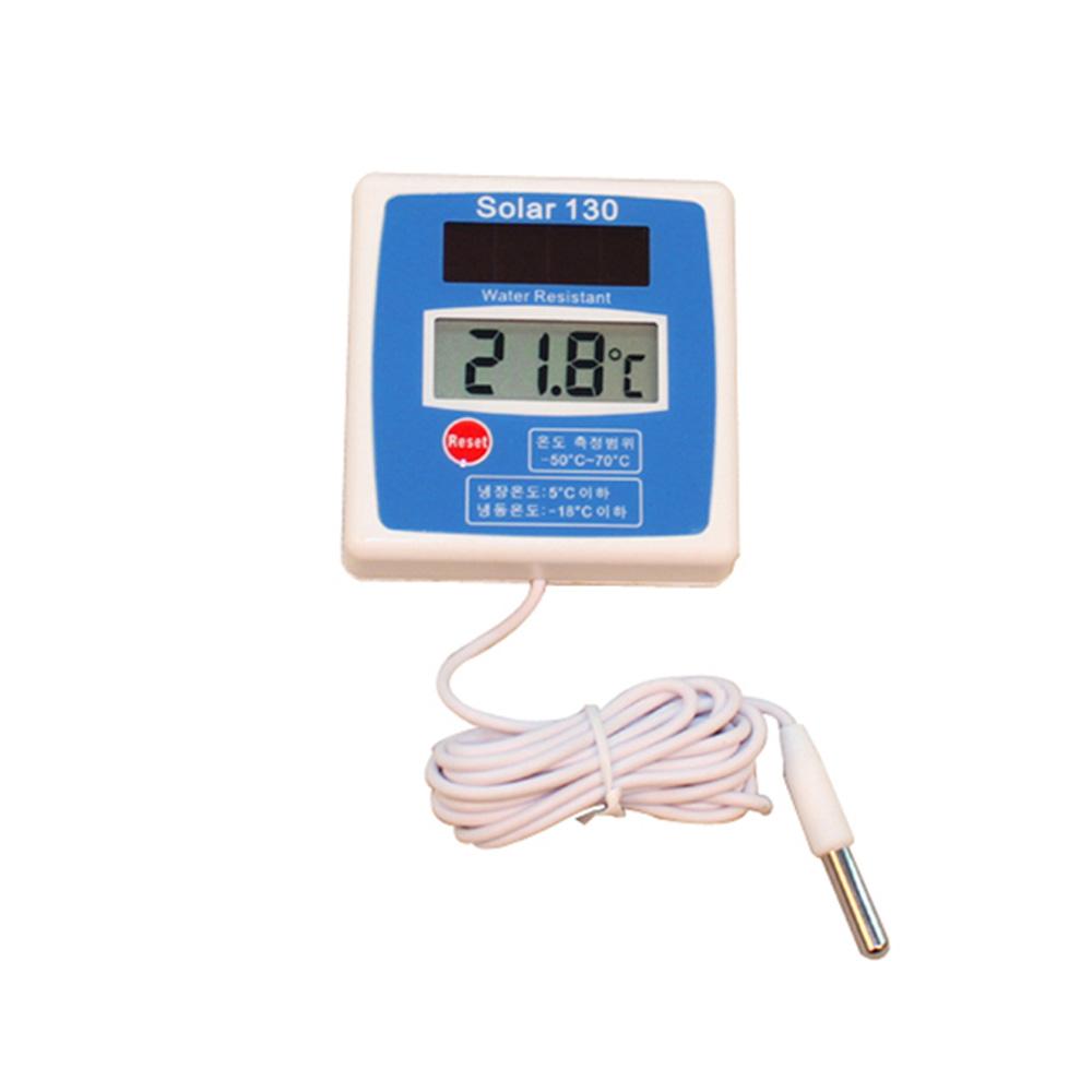 디지털 냉장고온도계 SOLAR 130(방수/솔라)