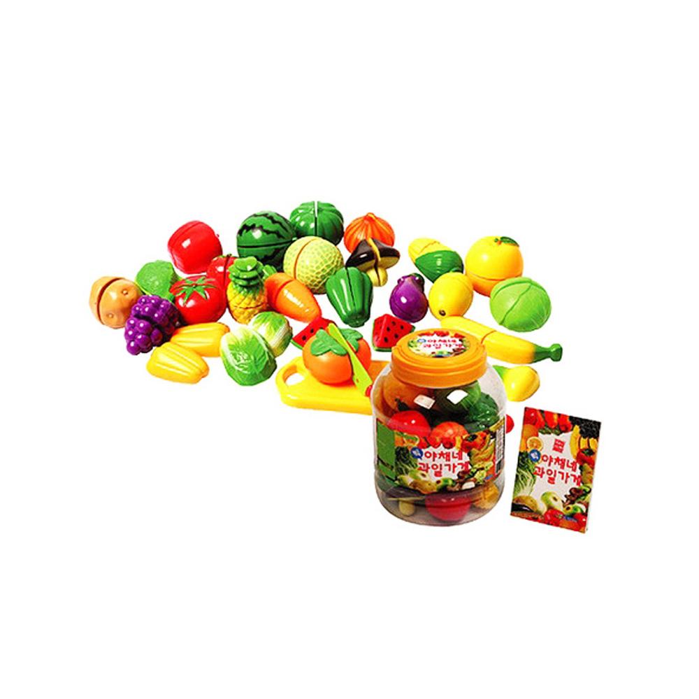(한립)빅야채네 과일가게