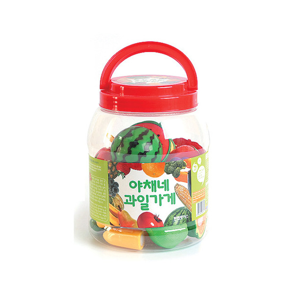 (한립)야채네 과일가게