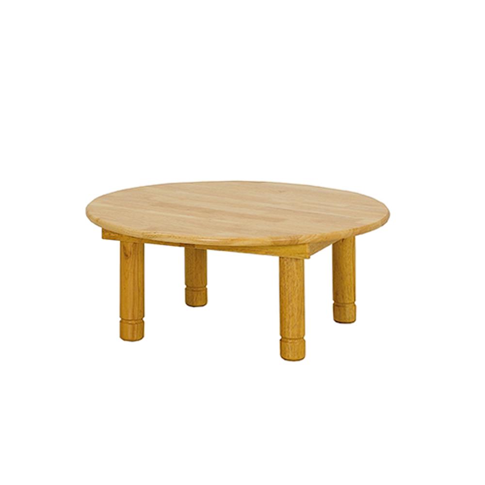 푸르내 고무나무 유아동그라미책상 121-k