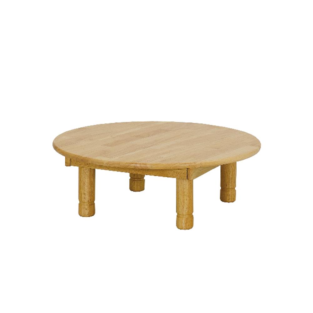 푸르내 고무나무 영아동그라미책상 120-k