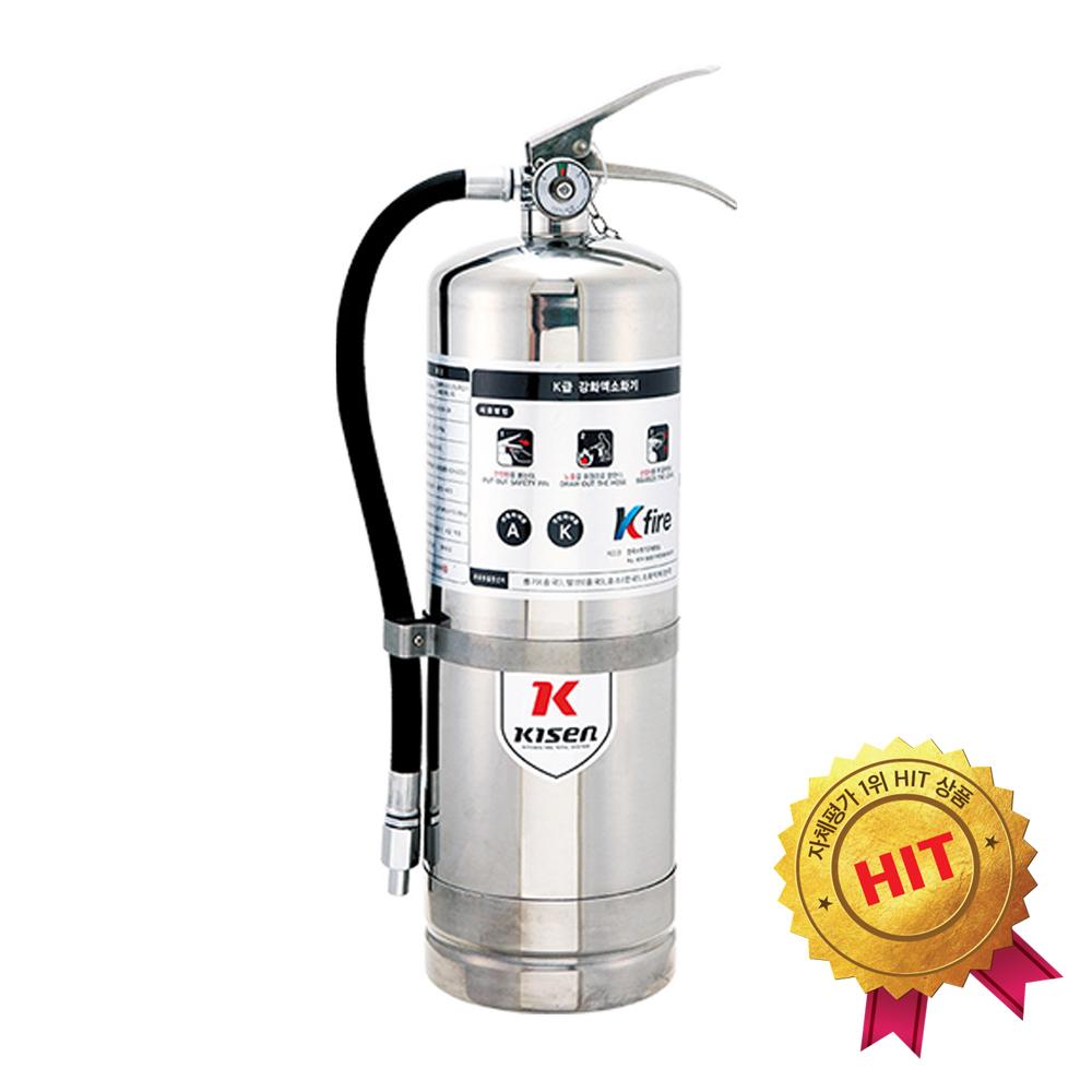 KISEN K급 강화액소화기 4.0L