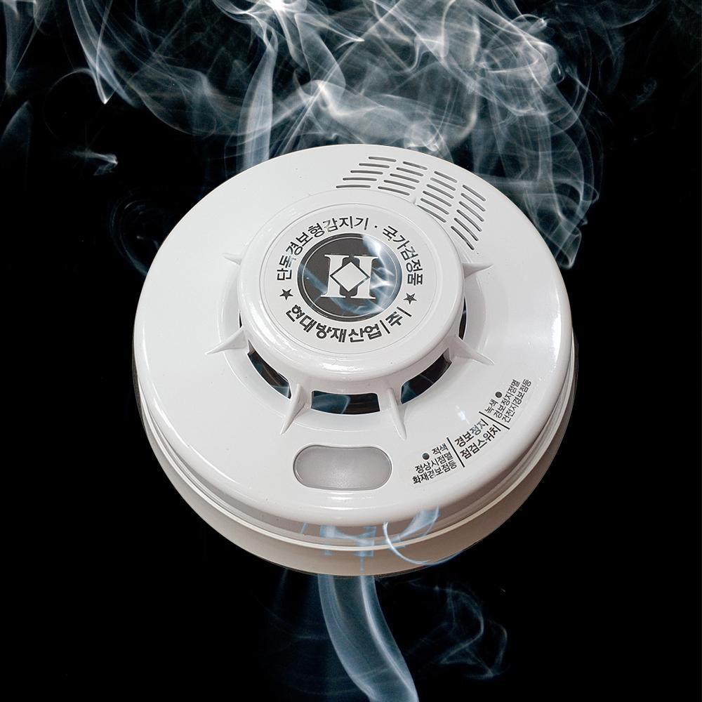 단독경보형감지기(화재경보기)