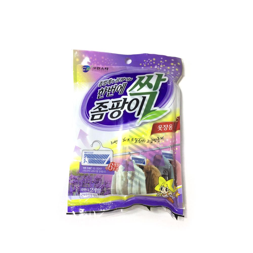 크린스타 좀팡이싹 옷장용2P