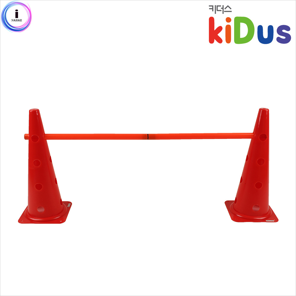 h55 키더스 유아체육교구 허들콘 시스템(48cm) 낱개 그린