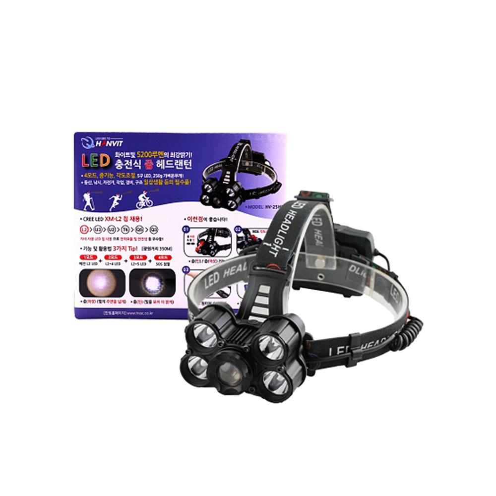 d14 한빛 5200루멘 LED 충전식 줌헤드랜턴(hv-25HD)