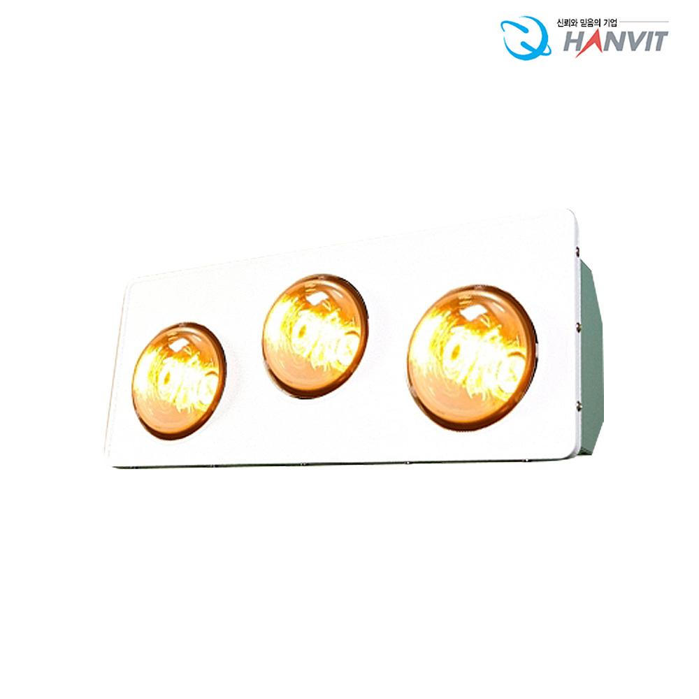 한빛 핫돌이 욕실용히터 3구 화이트 hv-4993