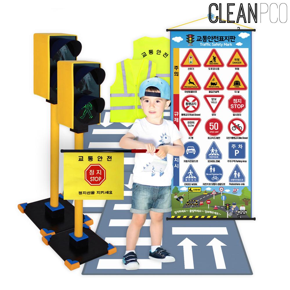 교통안전놀이 5종 5개 set B구성(어린이교통안전교육)