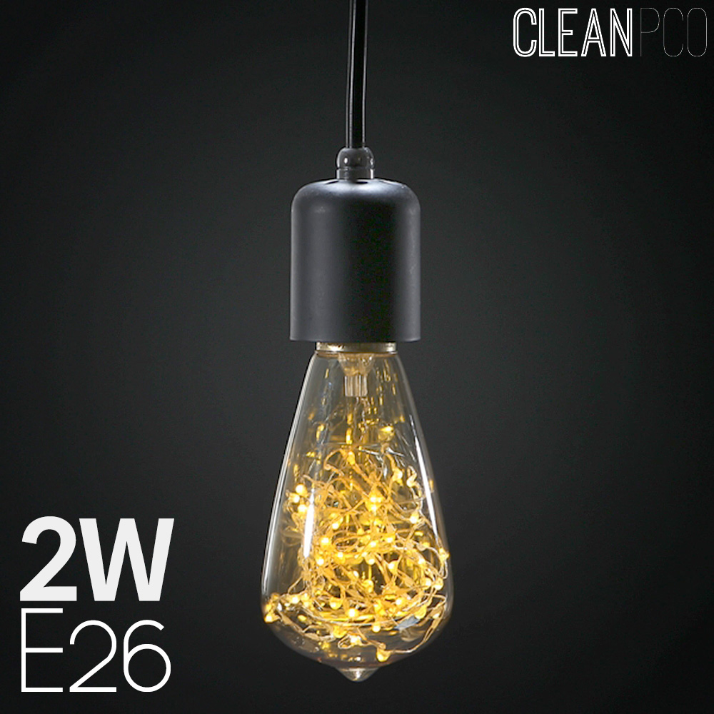 넥스트아이 LED 에디슨램프 은하수전구 ST64 2W